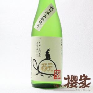 まんさくの花 純米吟醸生もと亀ラベル720ml 日本酒 日の丸醸造 秋田 横手|sakenosakuraya
