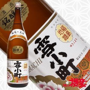 雪小町 銘醸会 1800ml 日本酒 渡辺酒造本店 福島 地酒|sakenosakuraya