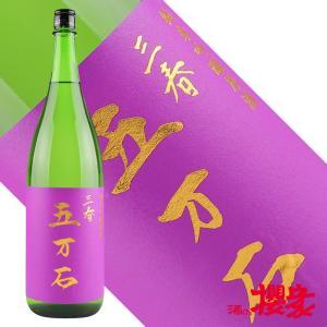 三春 五万石 純米吟醸原酒 1800ml 日本酒 佐藤酒造 福島 地酒|sakenosakuraya