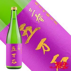 三春 五万石 純米吟醸原酒 720ml 日本酒 佐藤酒造 福島 地酒|sakenosakuraya