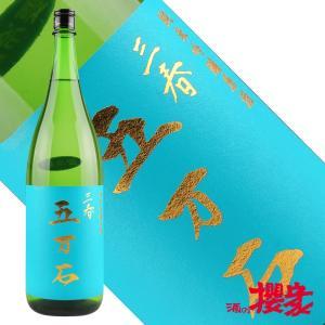 三春 芳醇五万石 純米吟醸原酒 1800ml 日本酒 佐藤酒造 福島 地酒|sakenosakuraya
