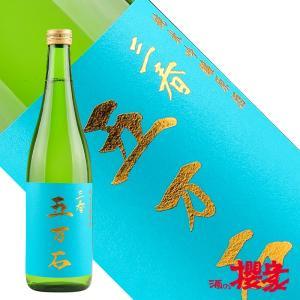 三春 芳醇五万石 純米吟醸原酒 720ml 日本酒 佐藤酒造 福島 地酒|sakenosakuraya