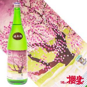 三春駒 滝桜 純米酒 1800ml 日本酒 佐藤酒造 福島 地酒 sakenosakuraya