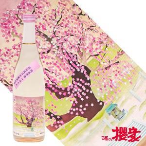三春駒 滝桜 純米酒 720ml 日本酒 佐藤酒造 福島 地酒|sakenosakuraya