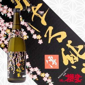 三春駒 みはる純米傳(化粧箱入) 720ml 日本酒 佐藤酒造 福島 地酒|sakenosakuraya