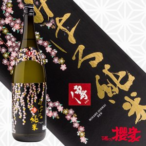 三春駒 みはる純米傳(化粧箱入) 1800ml 日本酒 佐藤酒造 福島 地酒|sakenosakuraya