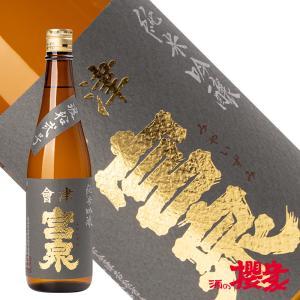 会津宮泉 純米吟醸 短稈渡船 720ml 日本酒 宮泉銘醸 福島 地酒|sakenosakuraya