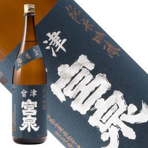 会津宮泉 純米吟醸 山田穂 1800ml 日本酒 宮泉銘醸 福島 地酒|sakenosakuraya