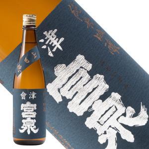会津宮泉 純米吟醸 山田穂 720ml 日本酒 宮泉銘醸 福島 地酒|sakenosakuraya