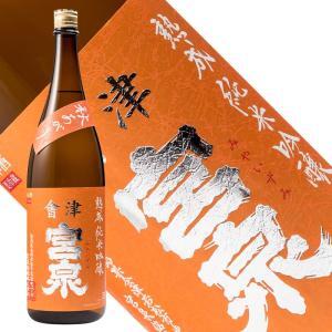 会津宮泉 純米吟醸秋あがり 1800ml 日本酒 宮泉銘醸 福島 地酒|sakenosakuraya