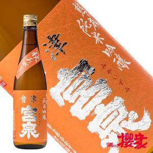 会津宮泉 純米吟醸秋あがり 720ml 日本酒 宮泉銘醸 福島 地酒|sakenosakuraya