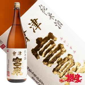 会津宮泉 純米酒 1800ml 日本酒 宮泉銘醸 福島 地酒|sakenosakuraya