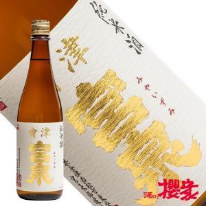 会津宮泉 純米酒 720ml 日本酒 宮泉銘醸 福島 地酒|sakenosakuraya