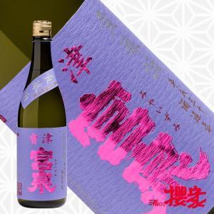会津宮泉 貴醸酒 720ml 日本酒 宮泉銘醸 福島 地酒 sakenosakuraya