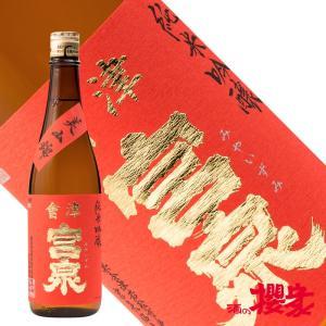 会津宮泉 純米吟醸 美山錦生酒 720ml 日本酒 宮泉銘醸 福島 地酒|sakenosakuraya
