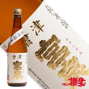 会津宮泉 純米酒 無濾過生酒 720ml 日本酒 宮泉銘醸 福島 地酒|sakenosakuraya