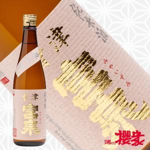 会津宮泉 純米酒雄山錦(1回火入れ) 720ml 日本酒 宮泉銘醸 福島 地酒|sakenosakuraya