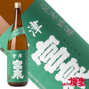 会津宮泉 純米吟醸 山酒4号 1800ml 日本酒 宮泉銘醸 福島 地酒|sakenosakuraya