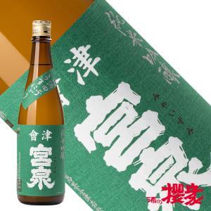 会津宮泉 純米吟醸 山酒4号 720ml 日本酒 宮泉銘醸 福島 地酒|sakenosakuraya