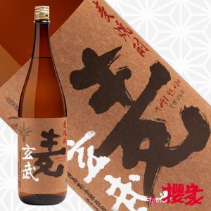 麦焼酎 本格焼酎 麦玄武 25度 1800ml 焼酎  宮泉銘醸 福島 地酒 ふくしまプライド。体感キャンペーン(お酒/飲料)|sakenosakuraya