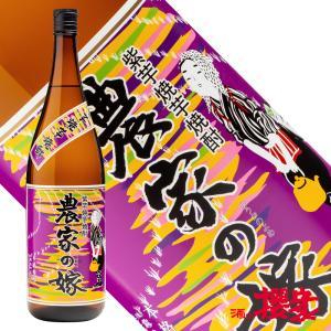 紫芋 農家の嫁 25度 1800ml 芋焼酎 霧島町蒸留所 鹿児島|sakenosakuraya