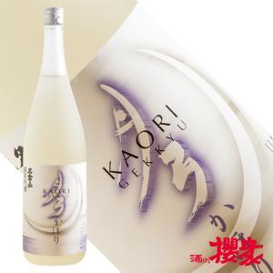 名倉山 純米吟醸 月弓かほり 1800ml 名倉山酒造 福島 地酒 ふくしまプライド。体感キャンペーン(お酒/飲料) sakenosakuraya