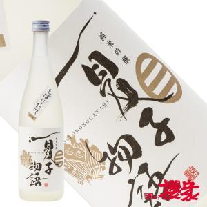 夏子物語 純米吟醸 しぼりたて生酒 720ml 日本酒 久須美酒造 新潟 長岡 sakenosakuraya