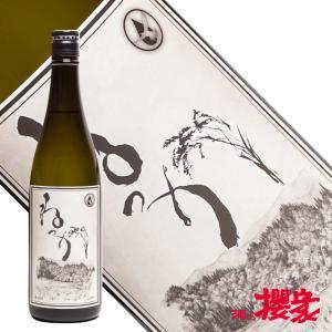 米焼酎 ねっか 25度 720ml 焼酎 ねっか 奥会津蒸留所 福島 地酒 ふくしまプライド。体感キャンペーン(お酒/飲料)|sakenosakuraya