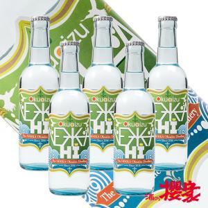 焼酎ハイボール ねっかHI 8度 330ml ×5本 焼酎 ねっか 奥会津蒸留所 福島 地酒 sakenosakuraya