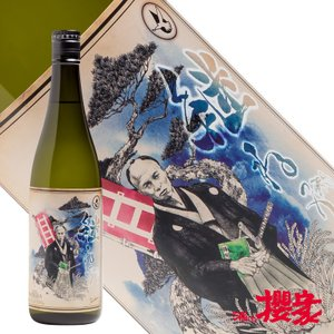 米焼酎 継ねっか 23度 720ml 焼酎 ねっか 奥会津蒸留所 福島 地酒 ふくしまプライド。体感キャンペーン(お酒/飲料)|sakenosakuraya