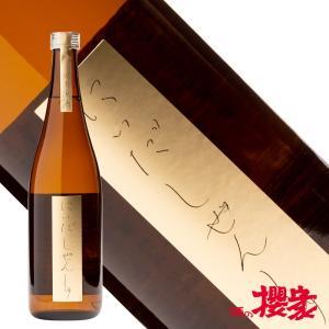 にいだ  しぜんしゅ 純米原酒 720ml 日本酒 仁井田本家 福島 地酒|sakenosakuraya