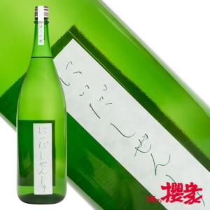 にいだ しぜんしゅ純米吟醸 1800ml 日本酒 仁井田本家 福島 地酒|sakenosakuraya