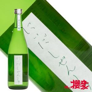 にいだ しぜんしゅ 純米吟醸 720ml 日本酒 仁井田本家 福島 地酒|sakenosakuraya