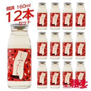 にいだ しぜんしゅ 燗誂 160ml 12本入り 1ケース 日本酒 仁井田本家 自然酒 福島 地酒 ふくしま|sakenosakuraya