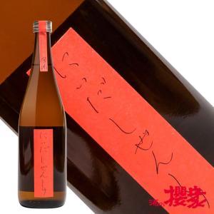 にいだ しぜんしゅ 燗誂 720ml 日本酒 仁井田本家 福島 地酒|sakenosakuraya