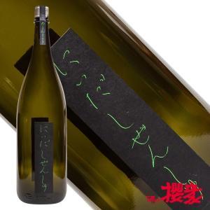 にいだ しぜんしゅ めろん 3.33 1800ml 日本酒 仁井田本家 福島 地酒 sakenosakuraya