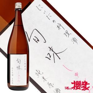 仁井田本家 料理酒 旬味 1800ml 日本酒 仁井田本家 福島 地酒|sakenosakuraya