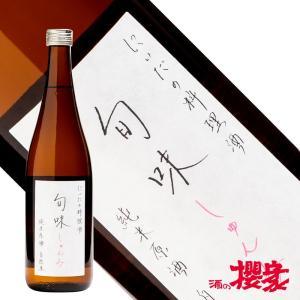 仁井田本家 料理酒 旬味 720ml 日本酒 仁井田本家 福島 地酒|sakenosakuraya