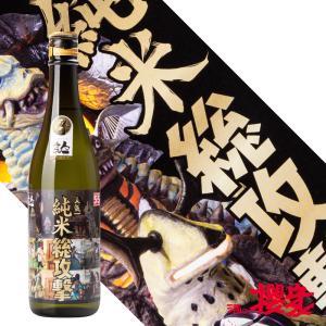 人気一  純米総攻撃 純米吟醸720ml 日本酒 人気酒造 福島 地酒 ふくしまプライド。体感キャンペーン(お酒/飲料) sakenosakuraya