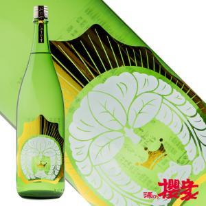 穏 純米吟醸 しぼりたて生 1800ml 日本酒 仁井田本家 福島 地酒|sakenosakuraya
