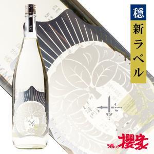 おだやか純米吟醸雄町生 1800ml 日本酒 仁井田本家 福島 地酒|sakenosakuraya