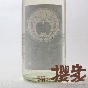 おだやか純米吟醸山田錦生 1800ml 日本酒 仁井田本家 福島 地酒|sakenosakuraya
