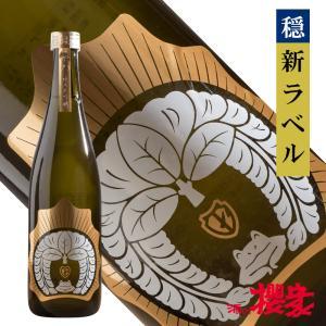 穏 純米大吟醸 720ml 日本酒 仁井田本家 福島 地酒|sakenosakuraya
