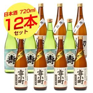 お買い得 訳あり 日本酒 ふくしまの酒3銘柄詰め合わせ 720ml×12本セット 福島 地酒 ふくしまプライド。体感キャンペーン(お酒/飲料) sakenosakuraya