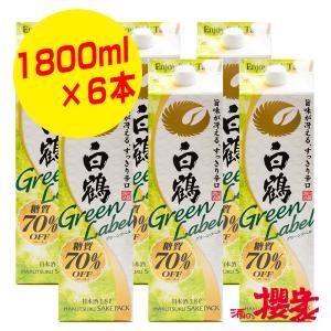 お買い得 訳あり 販売商品 月桂冠 月 2リットル紙パック 日本酒|sakenosakuraya