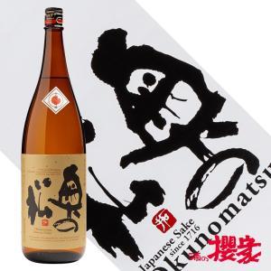 奥の松 あだたら 吟醸 1800ml 日本酒 奥の松酒造 福島 地酒 ふくしまプライド。体感キャンペ...