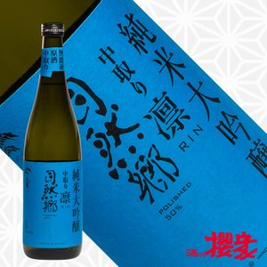 自然郷 凛 RIN 純米大吟醸 中取り 720ml 日本酒 大木代吉本店 福島 地酒|sakenosakuraya