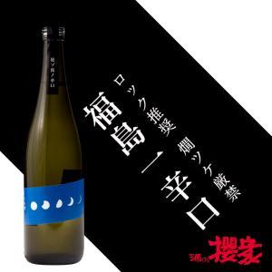 日本酒 笹の川 日本酒度+22 本醸造原酒 福島一辛口 いち 720ml 笹の川酒造 福島 地酒 ふくしまプライド。体感キャンペーン(お酒/飲料) sakenosakuraya