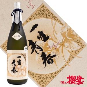 日本酒 お祝い 一生青春 大吟醸  1800ml 曙酒造 福島 地酒 ふくしまプライド。体感キャンペーン(お酒/飲料)|sakenosakuraya