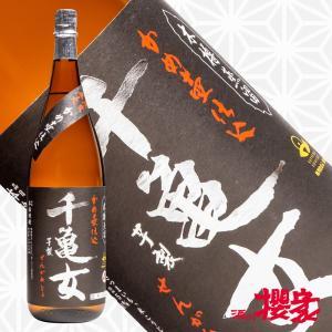 千亀女 25度 1800ml 芋焼酎 若潮酒造 鹿児島|sakenosakuraya